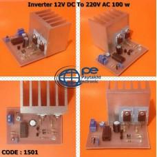 ماژول اینورتر 100 وات - 12 ولت DC به 220 ولت AC