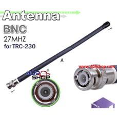 آنتن ANTENNA BNC 27MHZ